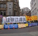 Falun Gong practitioners hold peaceful petition beside Manchester town hall on October 23, 2015.