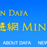 More People Around Me are Realizing That Falun Dafa is Good