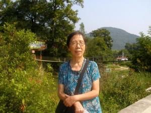 Professor Gong Yuqun