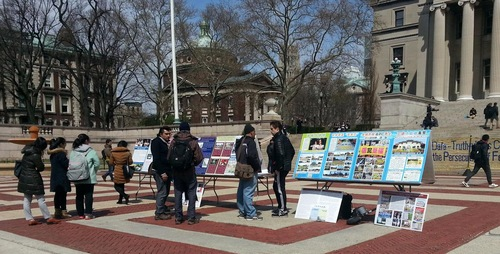 Posters displayed on Columbia University campus drew the attention of many passersby.