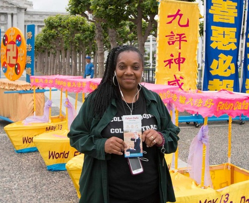 Sheila said that she would like to bring her friends to learn the Falun Gong exercises.