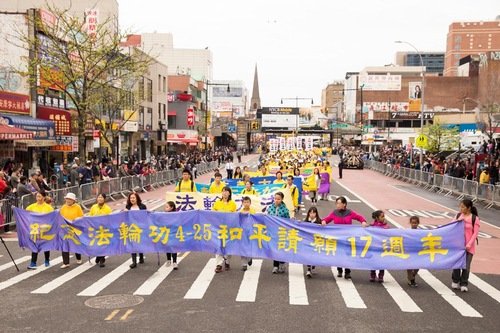 The grand march on Main Street in Flushing's Chinatown.