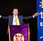Master Li Hongzhi Lectures at New York Falun Dafa Experience Sharing Conference