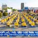 Group meditation in front of Chinese Consulate in New York