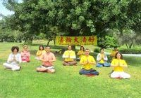 Falun Dafa practitioners in Greece wish Master a Happy Birthday!