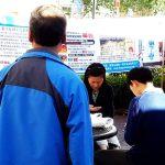 2016-6-13-minghui-falun-gong-sydney-02