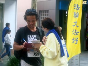 Visitors signing the petition condemning the persecution of falun gong in China.