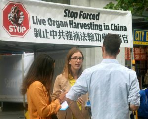 More learning about the falun gong persecution in China.