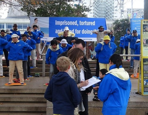 Falun Gong exercises demonstrated at Aotea Square Auckland.