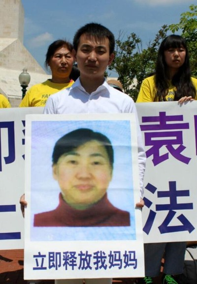 Detained and arrested mother Yuan Xiaoman