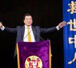 Master Li Hongzhi Lectures at Biggest Fa Conference