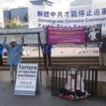 Auckland New Zealand: Torture Reenactment Exposes Inhuman Persecution in China