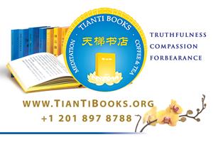tianti-books