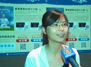 Professor Li Shujun of Kaohsiung Medical University