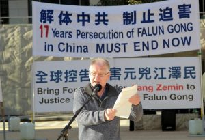 Gerard Flood from the Democratic Labor Party said the suppression against Falun Gong practitioners in unprecedented.