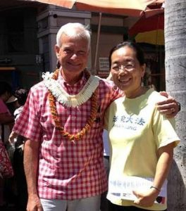 Honolulu: Raising Awareness About the Persecution of Falun Gong