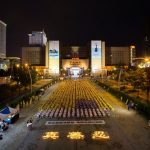 Candlelight vigil by Falun Gong practitioners at Taipei City Hall Square on the evening of July 17.