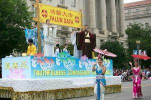 Falun Gong float