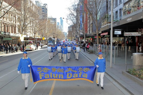 The Divine Land Marching Band led the march in Melbourne on July 16.