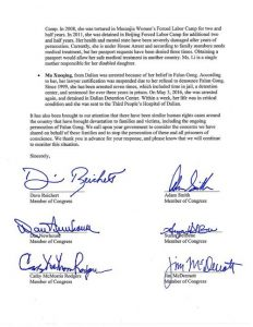 Letter to Xi Jinping from six Washington State representatives, calling for the release of constituents' family members imprisoned in China
