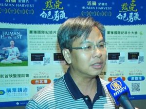 Attorney Liu Silong calls for the public to pressure the CCP regarding its human rights violations.