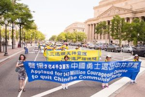 A banner supporting 243 million Chinese who have renounced their current and past memberships in the CCP and its youth organizations.