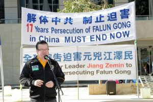 Bernie Finn MP said Falun Gong practitioners do not have freedom of belief in China.