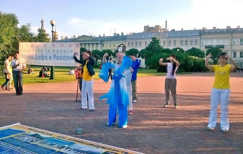 Falun Gong practitioners on the Field of Mars in Saint Petersburg demonstrate the Falun Gong exercises and expose the CCP's persecution.