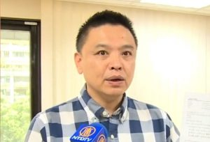 Hong Hsian-yi, Taipei Councilor.