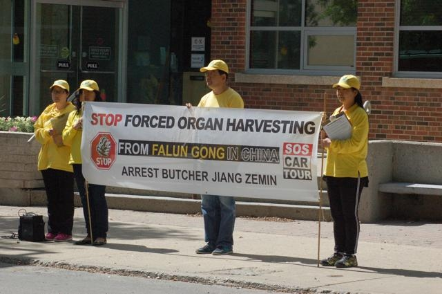Falun Gong National Car Tour - Australia