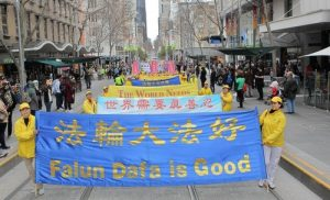 "Banners read, ""Falun Dafa is good"" and ""The world needs Truthfulness-Compassion-Forbearance""."