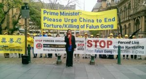 Press conference in front of Sydney Town Hall for the car tour, which kicked off on August 29, 2016, calling for the public's attention to the persecution of Falun Dafa in China and help to end it.