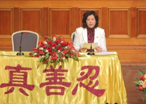 Speaker at the 2016 Australia Falun Dafa Experiencing Sharing Conference