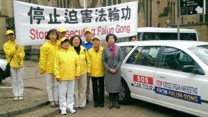 Members of the car tour.