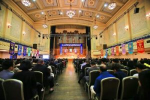2016 Australia Falun Dafa Experience Sharing Conference at Melbourne Town Hall on September 4.