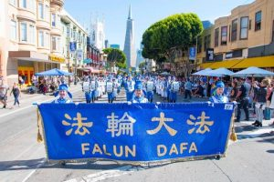 Tian Guo Marching Band in the 148th Italian Heritage Parade on October 9.