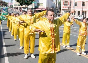Practitioners demonstrate the Falun Gong exercises at the Columbus Day Parade festivities.