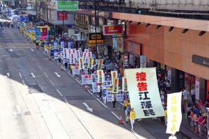 Banners publicize the lawsuits against Jiang Zemin, which have been filed by 200,000 practitioners since May 2015. More than 1.8 million people from seven Asian countries and areas signed petitions to support the movement.