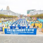 Politicians, doctors, lawyers, and democracy movement activists made their voices strongly heard, condemning the 17-year long persecution of Falun Gong in China, at a rally in front of San Francisco's city hall on October 25, 2016.