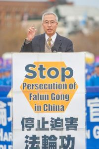 Wang Zhiyuan, chair of the World Organization to Investigate the Persecution of Falun Gong.