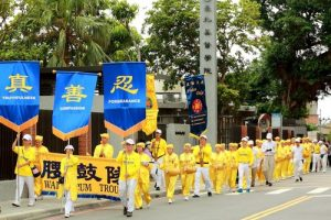 Heavenly girls group and waist drum team at the Fun Guandu Festival in Taiwan.