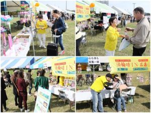 Falun Dafa practitioners participated in the Peace & Love Hiroshima International Festival.
