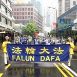 The Tian Guo Marching Band takes part in the Wellington Santa Parade.