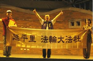 Mr. Lin Tingpang joins practitioners on stage.