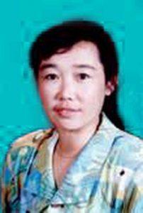 Ms. Shen Zili.
