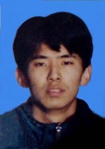 Mr. Wang Weihua.