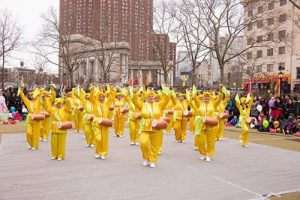Waist drum performance by Falun Gong practitioners.