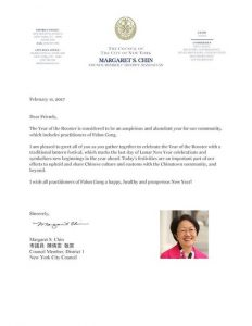 Welcome letter from city council member Margaret Chin.