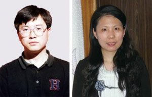 Mr. Zhou Xiangyang and Ms. Li Shanshan.
