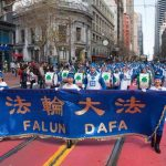 The Tian Guo Marching Band in the St. Patrick's Day Parade.